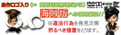 2017海賊版記事TOP
