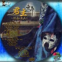君主~仮面の主人~OST-CD2■