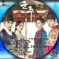 君主~仮面の主人~OST-CD-2☆