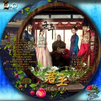 君主~仮面の主人~OST-CD2