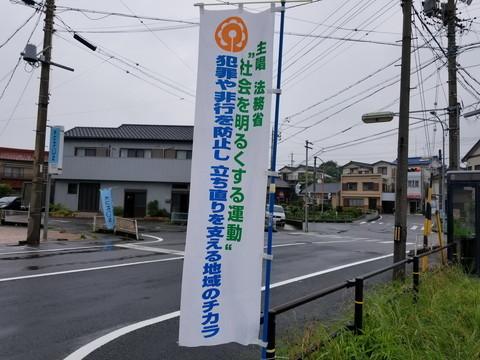 20170630_091212.jpg