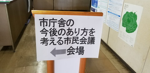 20170709_135133.jpg