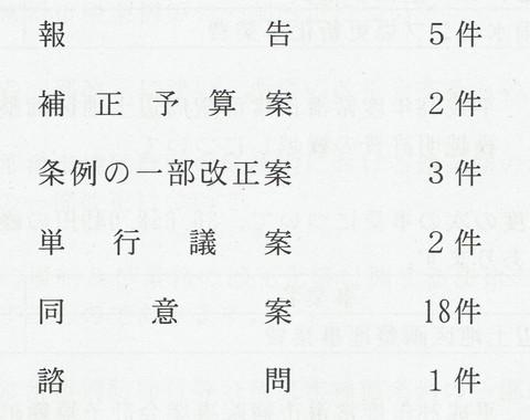 CCF1_000070.jpg