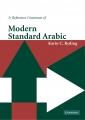 reference_arabic.jpg