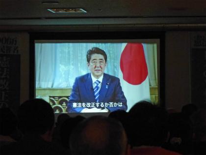 安倍総理のビデオメッセージ