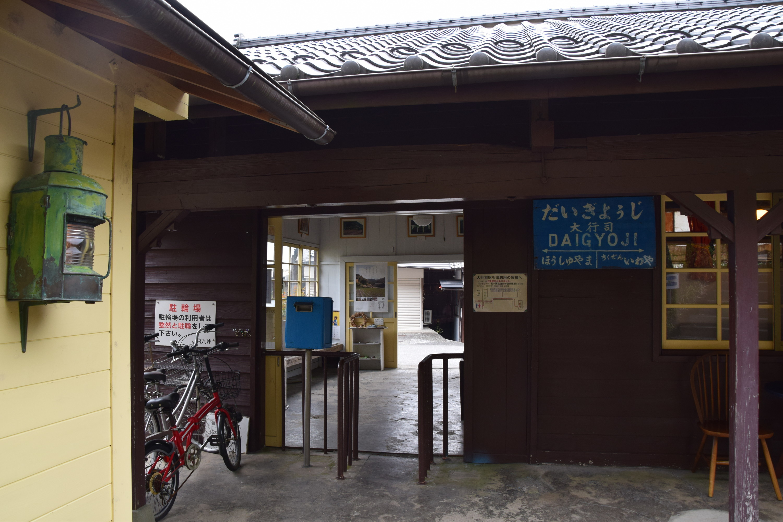 Daigyoji06.jpg