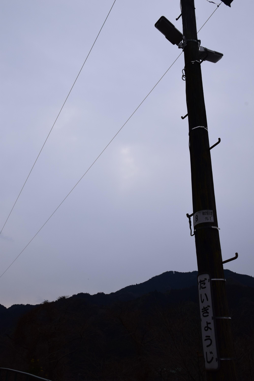 Daigyoji16.jpg