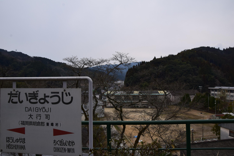 Daigyoji17.jpg