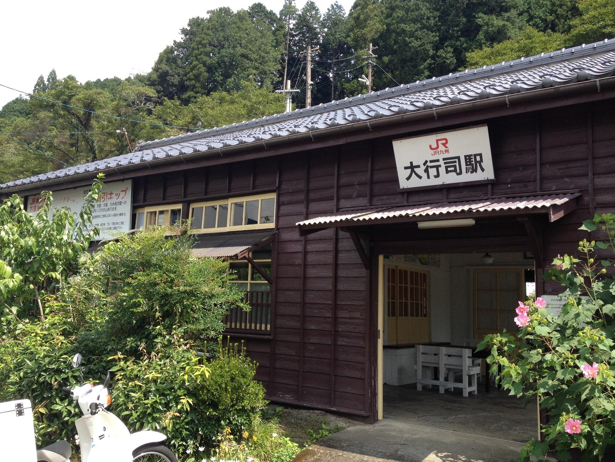 Daigyoji18.jpg