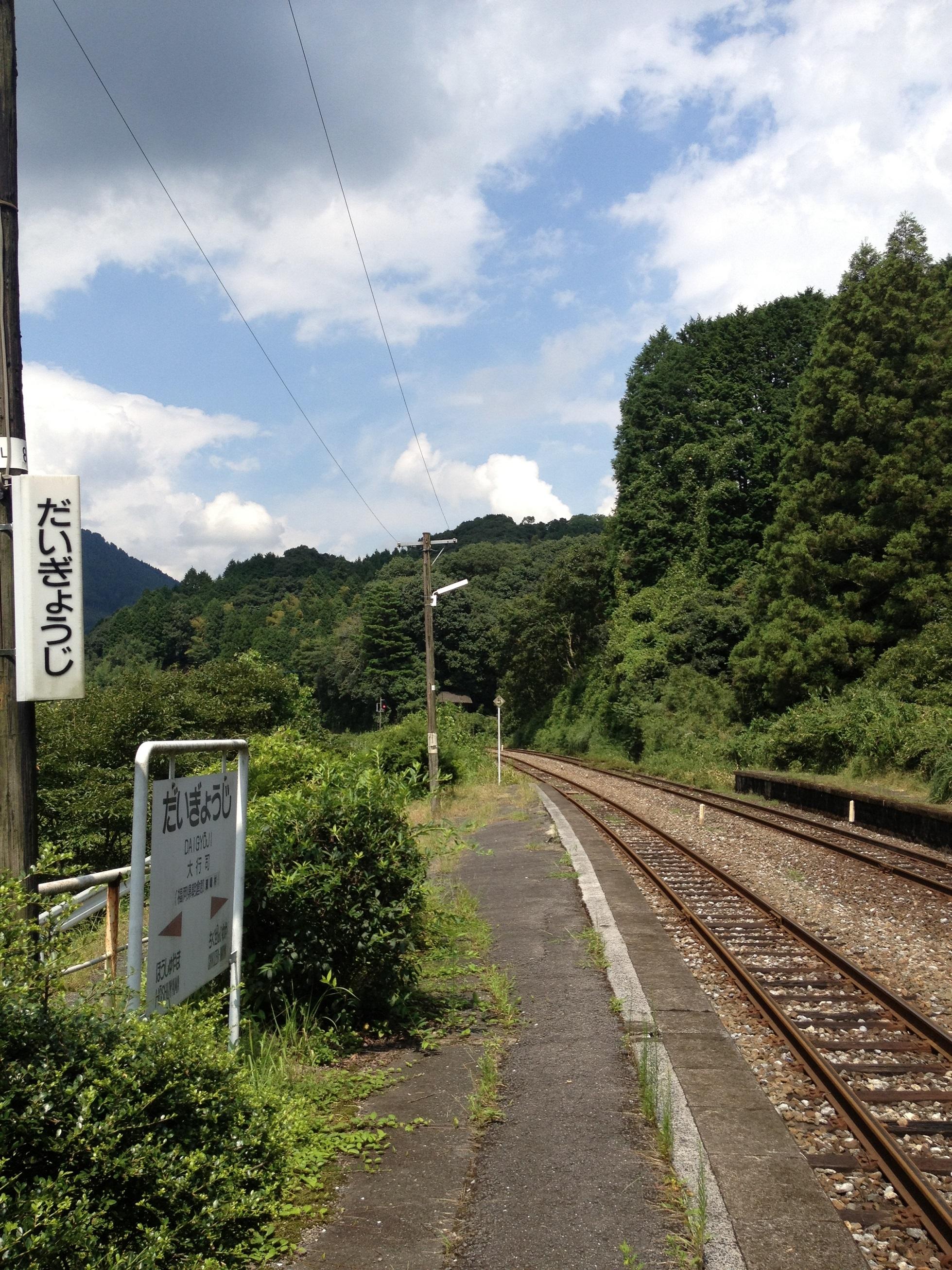 Daigyoji24.jpg