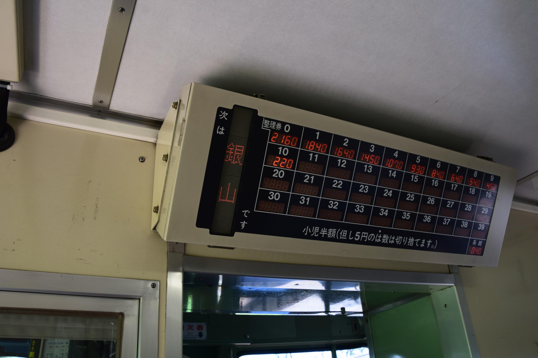 Ginzan02.jpg