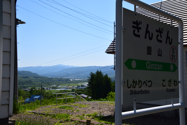 Ginzan17.jpg