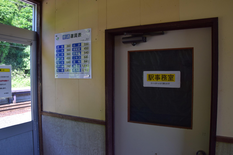 Ginzan22.jpg