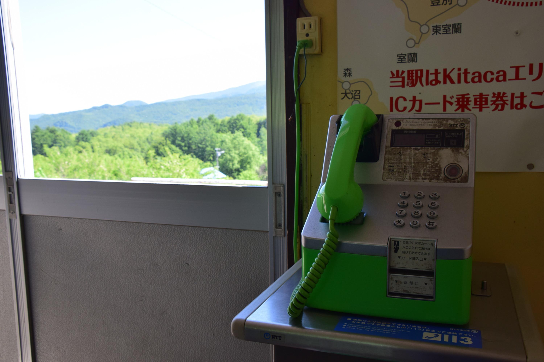 Ginzan24.jpg