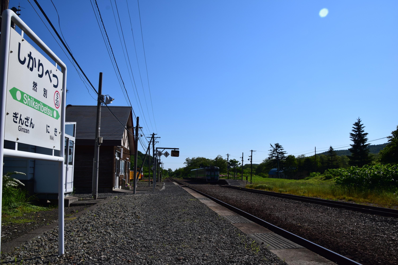 Shikaribetsu21.jpg