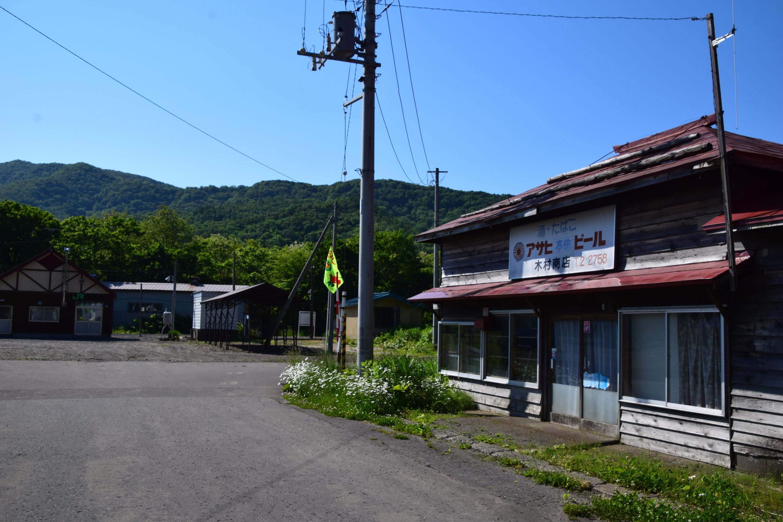 Shikaribetsu30.jpg