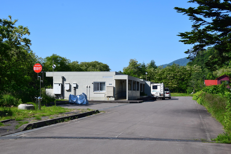 Shikaribetsu31.jpg