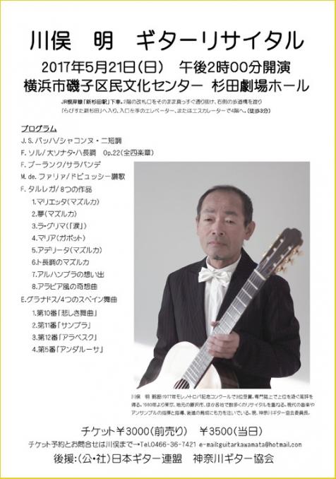 2017recitalweb.jpg