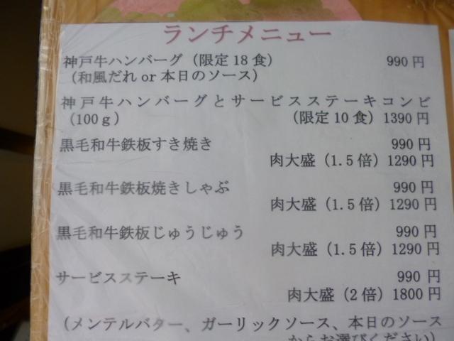 P1070740.jpg