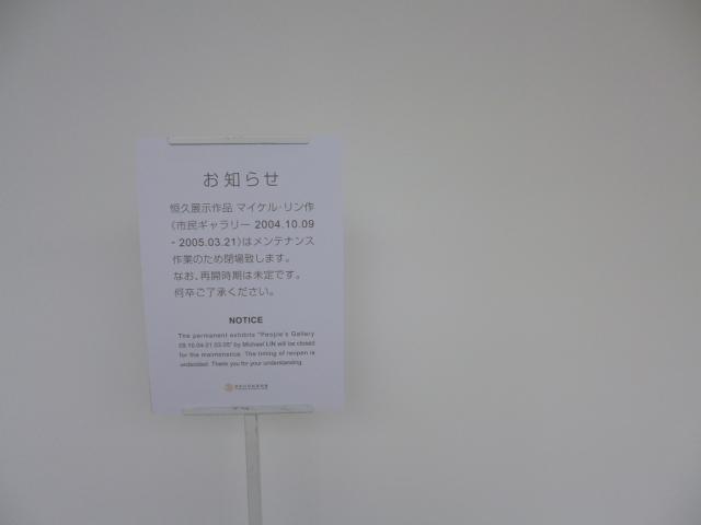 P1130685.jpg