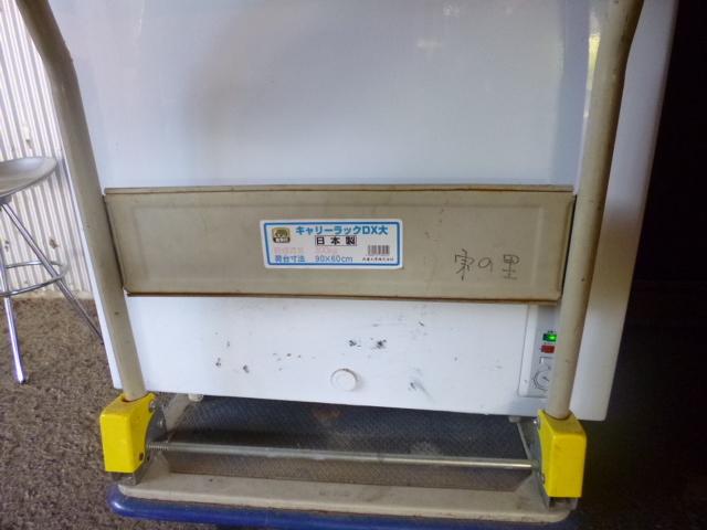 P1140664.jpg