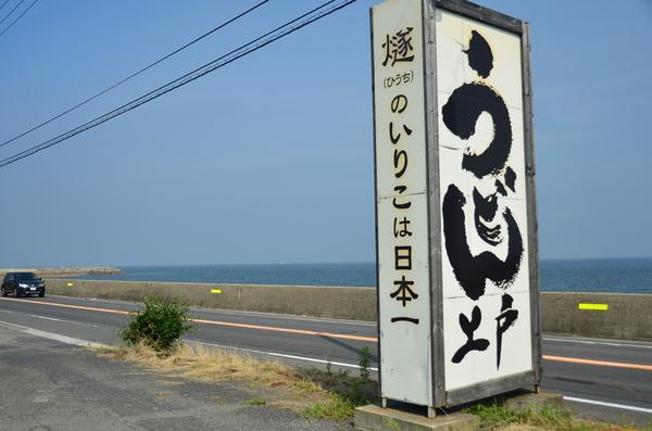 DS0_5079.jpg