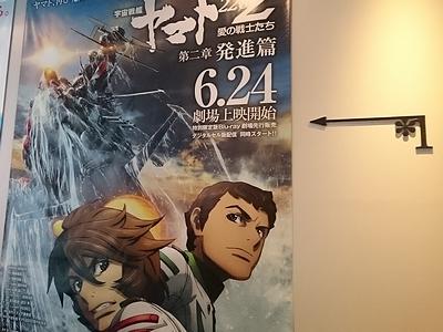 jg3ggr3 (2)