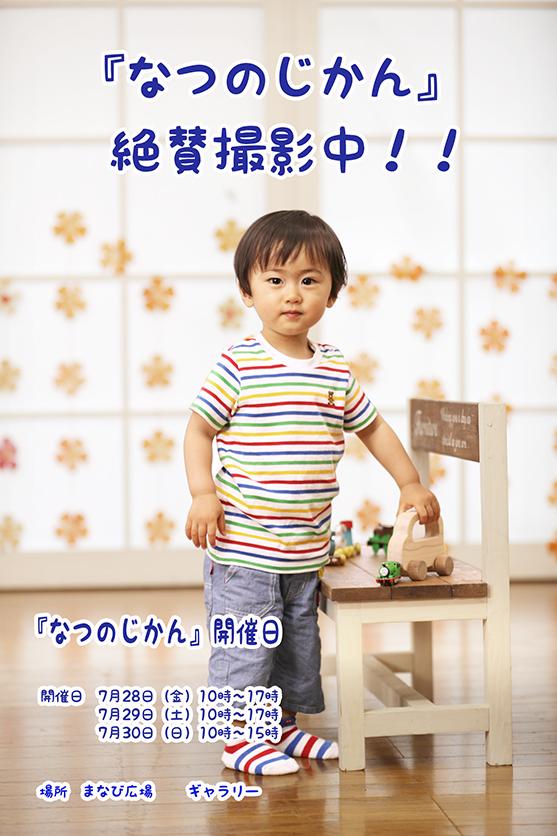 AB1I0081.jpg