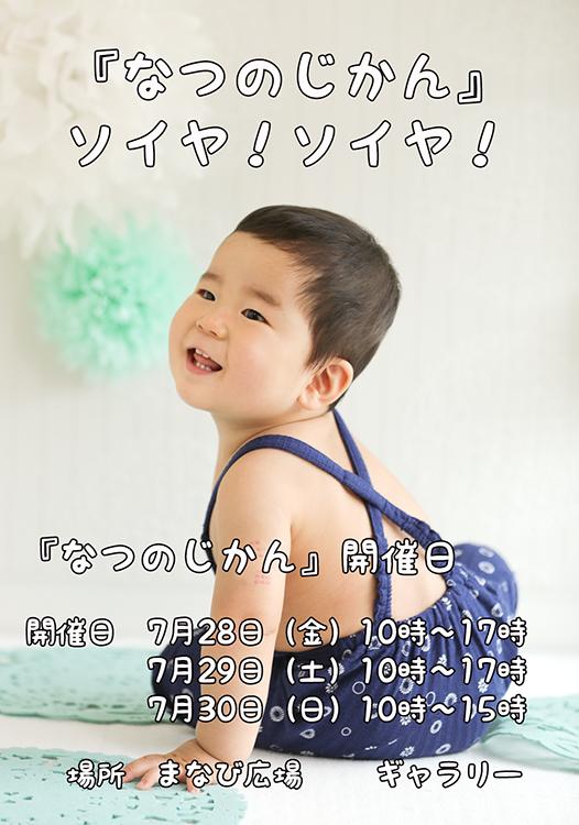 AB1I0083.jpg