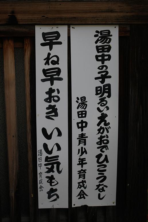 ABE_0132.jpg