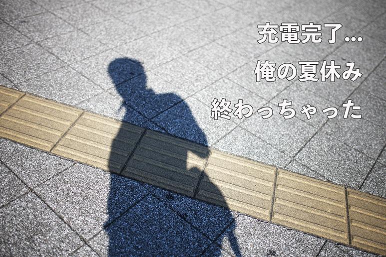 ABE_0757.jpg