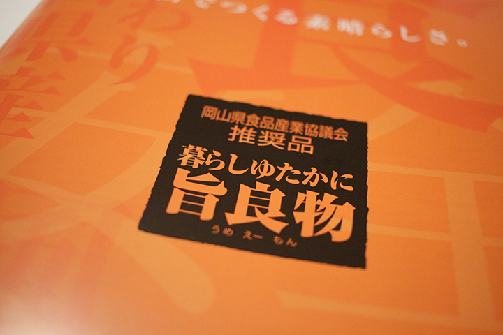 IMG_7364.jpg