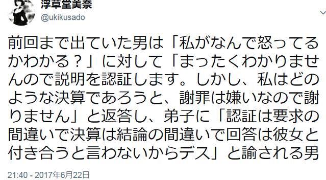 マリュースク登場紹介