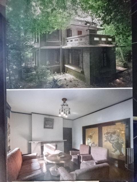 本野精吾邸 2階 鶴巻鶴一邸写真
