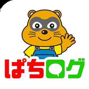 pachilog-icon.jpg
