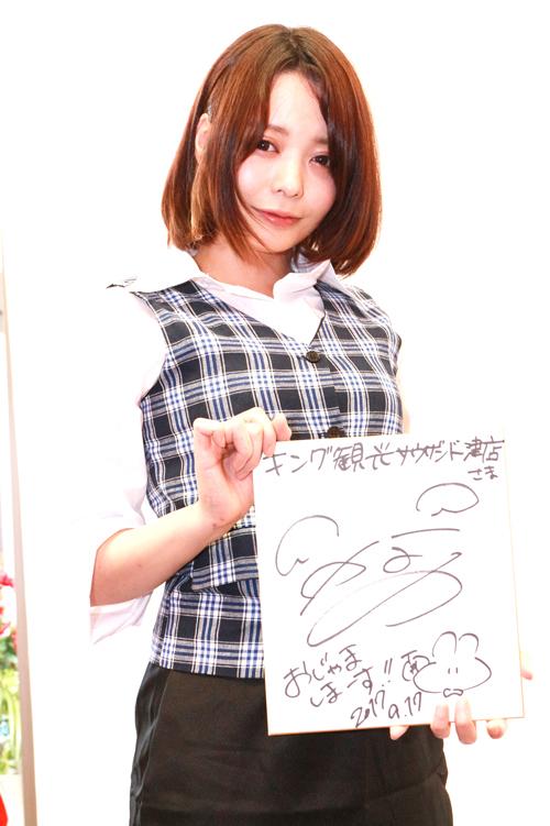 tsu-kaname003.jpg