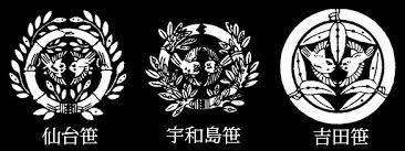 170824伊達藩家紋