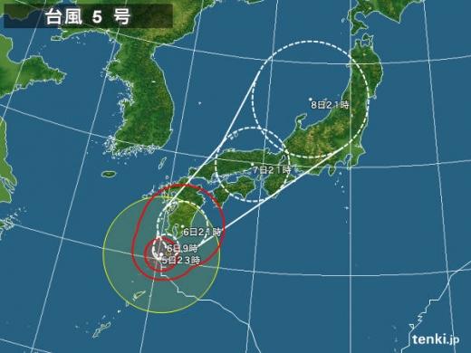 typhoon_1705-large.jpg