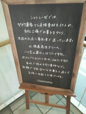 DSC_4839.jpg