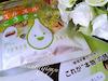 surusuru-003 2