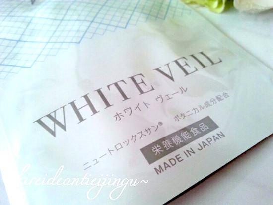 ホワイトヴェール-002