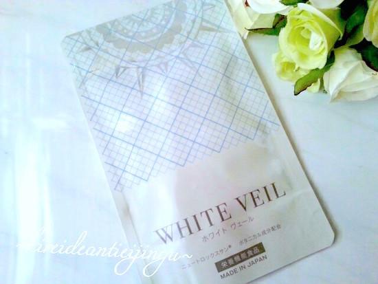 ホワイトヴェール-001