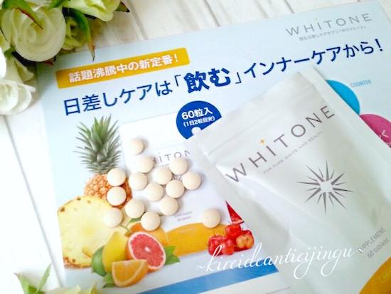 ホワイトワン-005