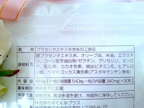 Fuwari-006.jpg