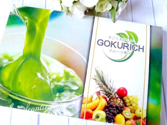 Gokurich-001.jpg