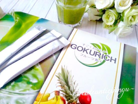 Gokurich-003.jpg