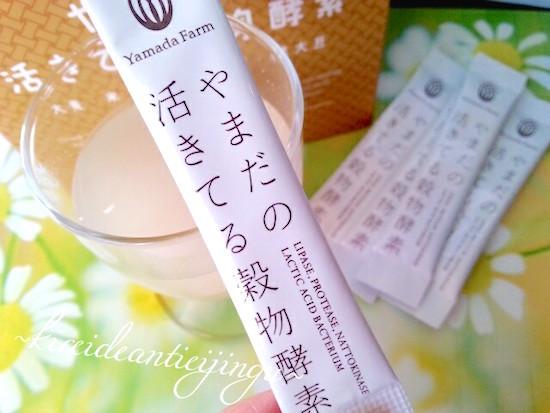 Ikiterukokumotsu-006.jpg
