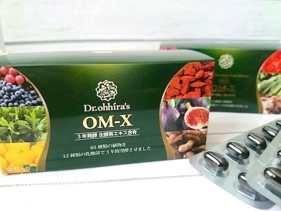 OM-X1408-1.jpg