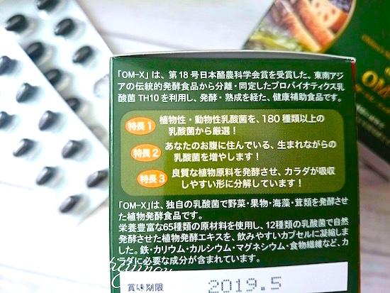 OM-X1408-5.jpg