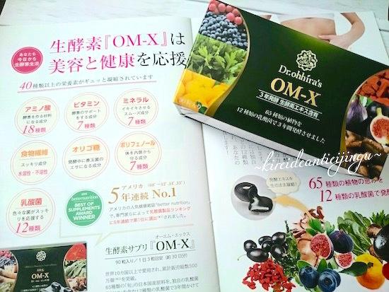 OM-X1408-6.jpg